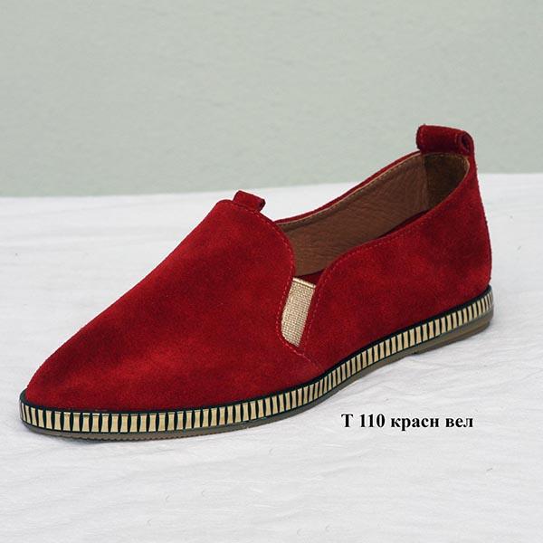 Туфли т 110 красный велюр