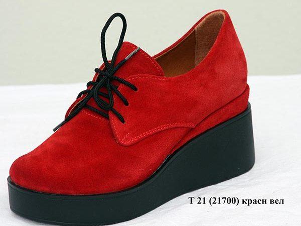 Туфли т 21 красный велюр