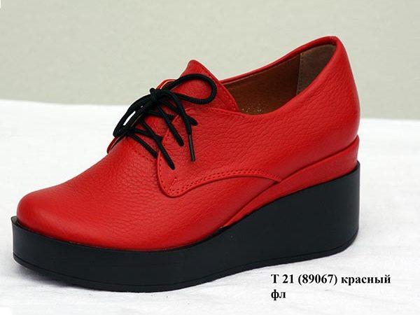 Туфли т 21 красный флотар.