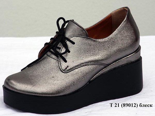 Туфли т 21 (89021)