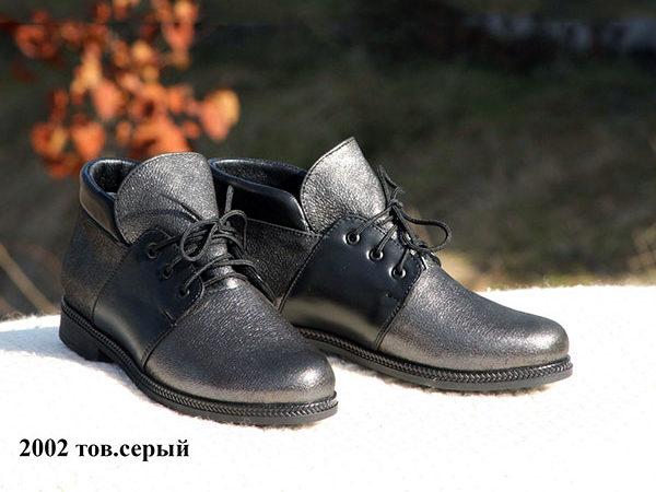 Ботинки 2002 тов_серый