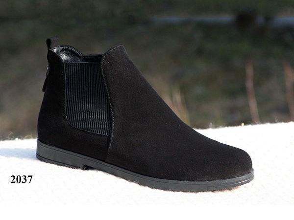 Ботинки 2037