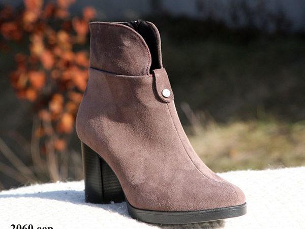 Ботинки 2060 серые