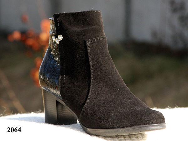 Ботинки 2064
