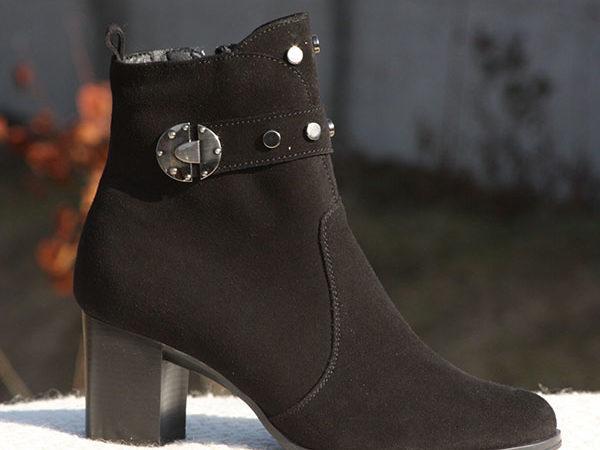 Ботинки 2090 В6