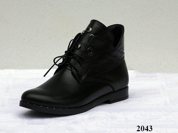 Ботинки 2043